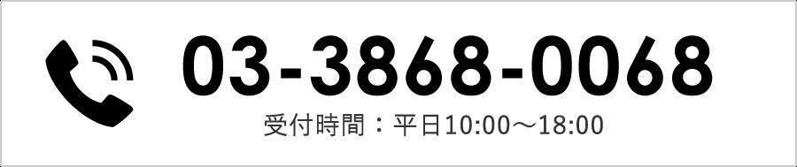 0338680068